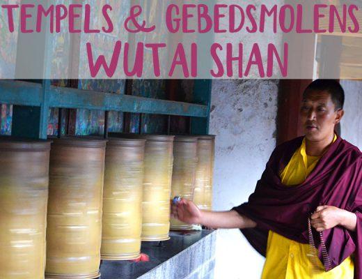 wutai shan bezoeken