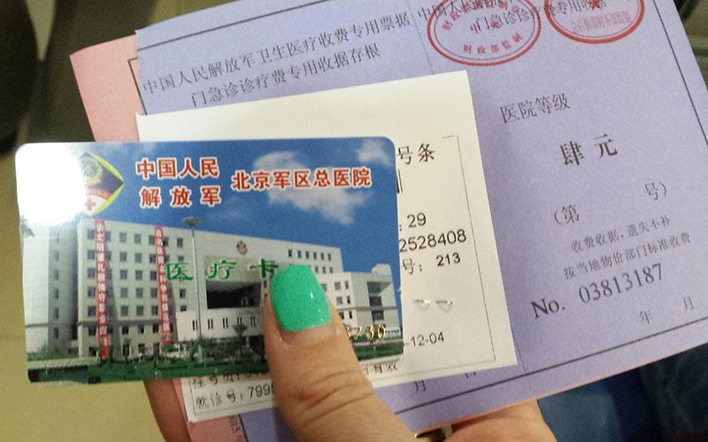 chinees ziekenhuis