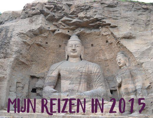 reizen in 2015