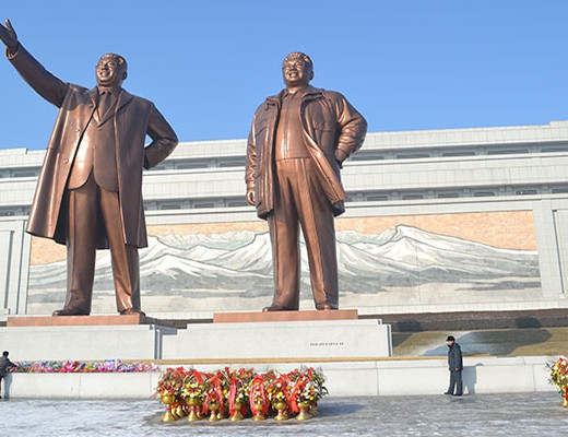 noord korea leiders