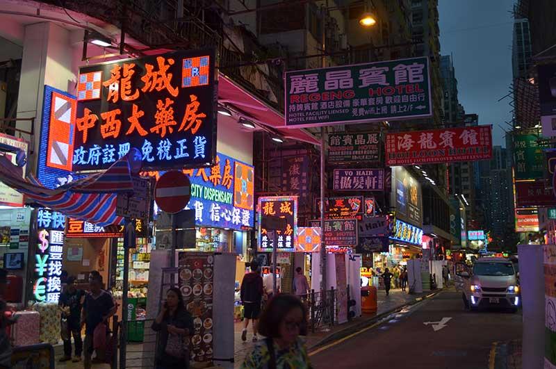 foto's hong kong