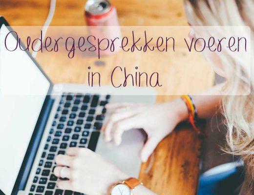 oudergesprekken voeren in China
