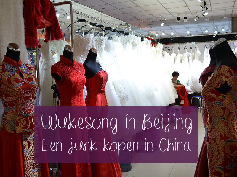 wukesong in beijing trouwjurk kopen in china