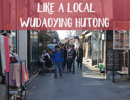 wudaoying hutong in beijing