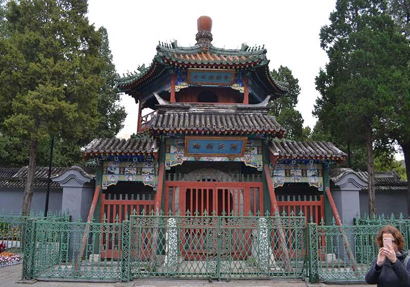 niujie moskee wandelen door Beijing