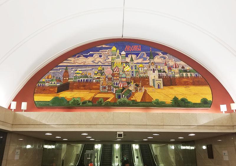 mooiste metrostations van moskou