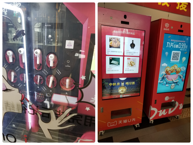 Vending machines in china