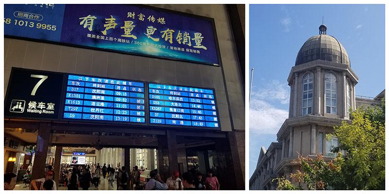 weekend naar Tianjin