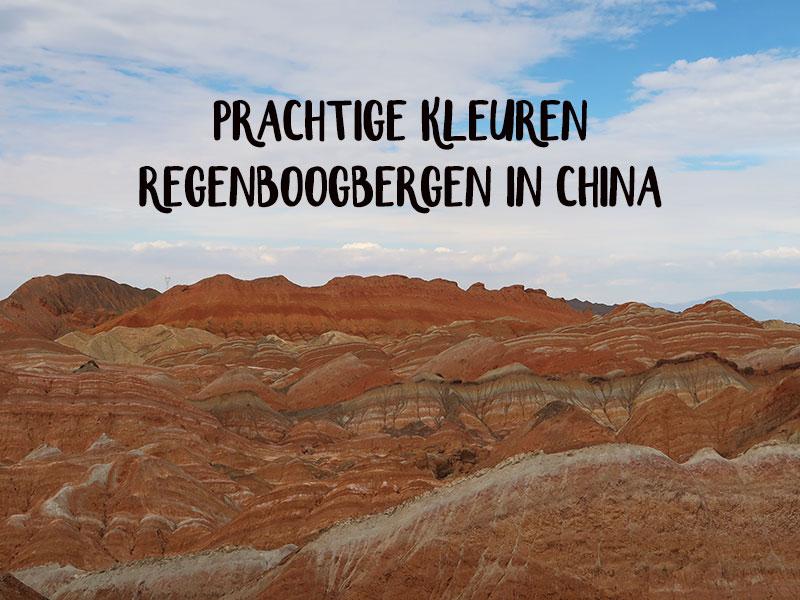 regenboogbergen in china