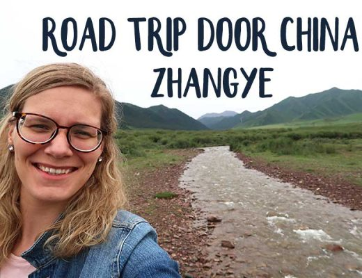 road trip door china