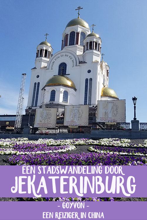 doen in jekaterinburg