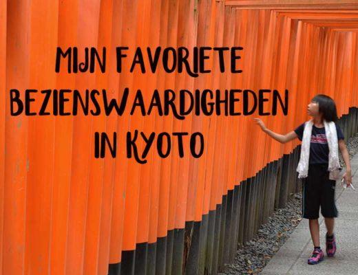 bezienswaardigheden in kyoto