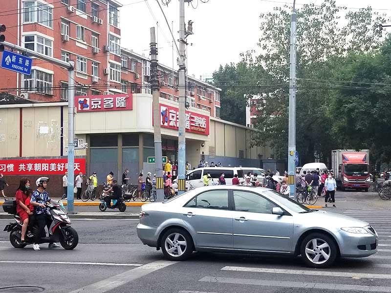 Beijing corora-uitbraak
